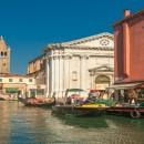 Visitare Venezia : il sestiere di Dorsoduro